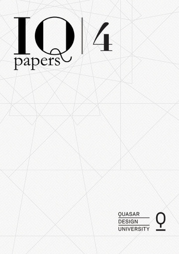 IQPapers4-1